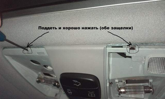 IMAG0578.jpg