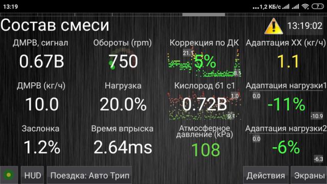 Screenshot_2019-05-11-13-19-03-740_hobdrive.android.png