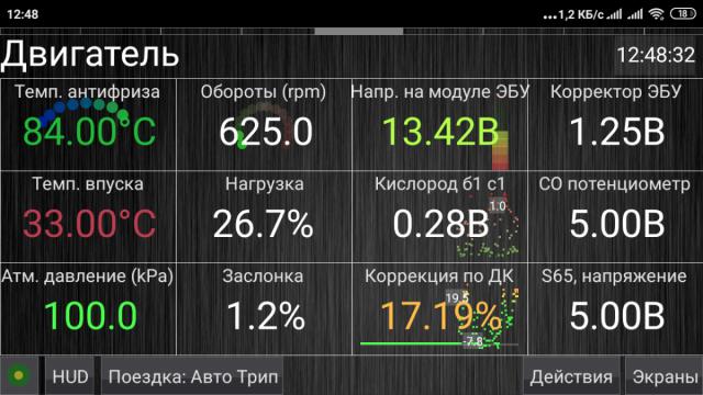 Screenshot_2019-05-17-12-48-33-381_hobdrive.android.png