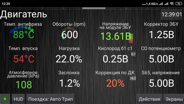 Screenshot_2019-05-11-12-39-01-863_hobdrive.android.png