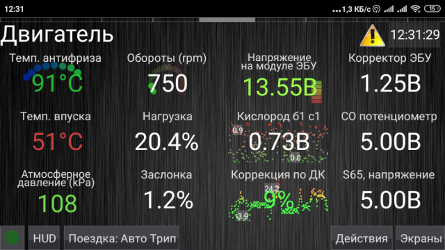 Screenshot_2019-05-11-12-31-30-542_hobdrive.android.png