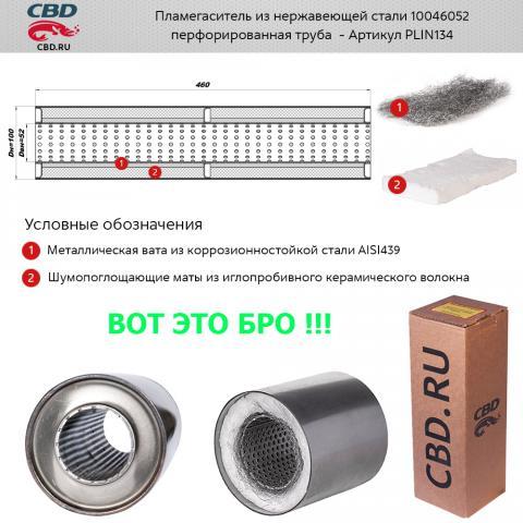 PLIN134-b.jpg