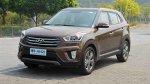 Цены на Hyundai Creta в России