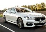 Гибридная модель от BMW будет продаваться в России и сейчас готовится к продажам