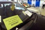 Практически половина новых автомобилей в России реализуется в кредит