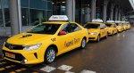 Как заработать в Яндекс.Такси