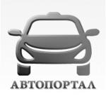 Интересная и полезная информация для автолюбителей