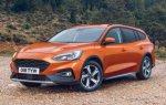 На рынке Европы появился кросс-универсал Ford Focus Active