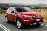 Комплексная модернизация Land Rover Discovery Sport