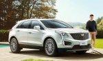 Обновленный кроссовер Cadillac XT5 для рынка Китая